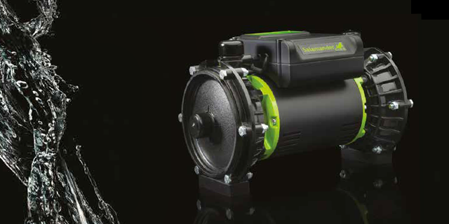£30 Cashback with any Salamander Right Pump