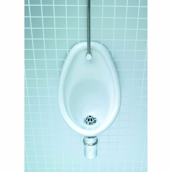 Lecico Atlas UR40SET 400mm Exposed Urinal Boxed Set