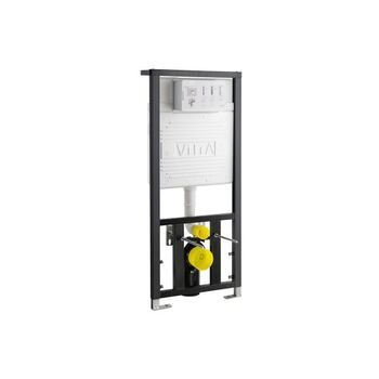 Vitra 742-5805-01 1275 MM Wc Support Frame